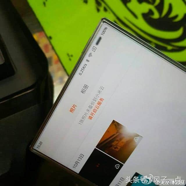 xiaomi-mi-note-2-borderless-01