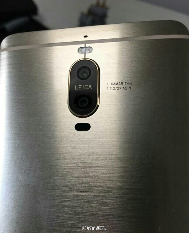 huawei mate 9 pro double capteur