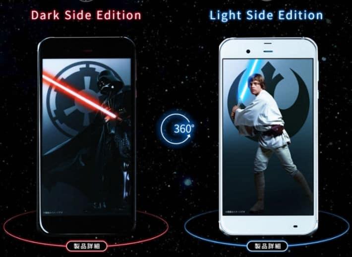 smartphone star wars sharp