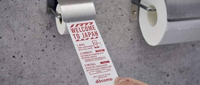 papier toilette smartphone japon