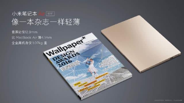 xiaomi mi notebook air 4g prix