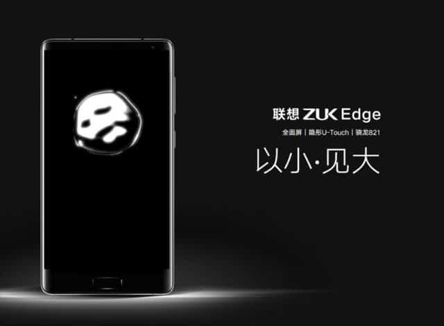 zuk edge ecran