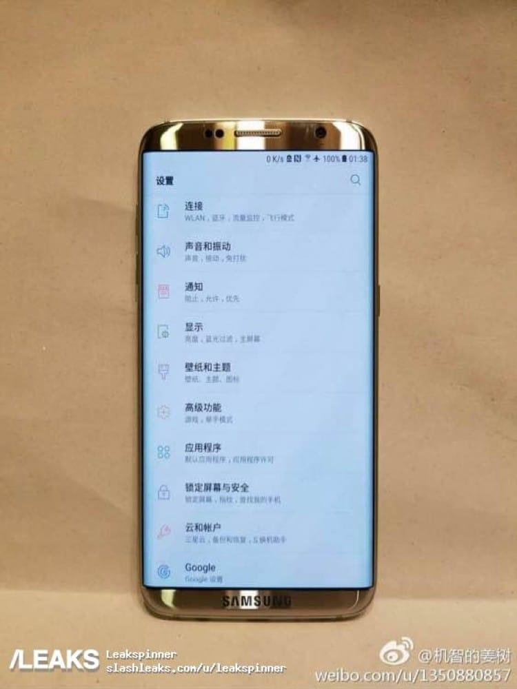 Galaxy S8 photo