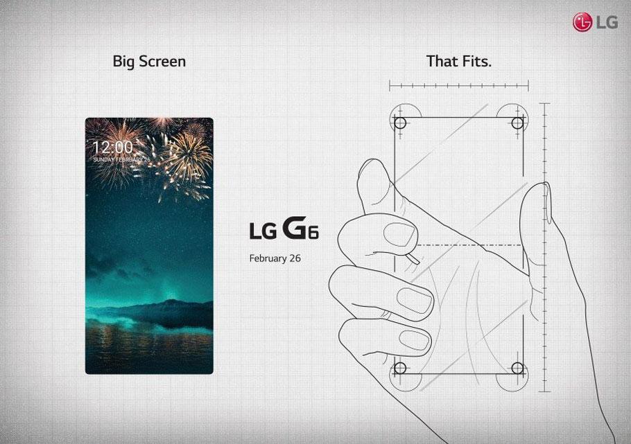lg g6 invitation teaser