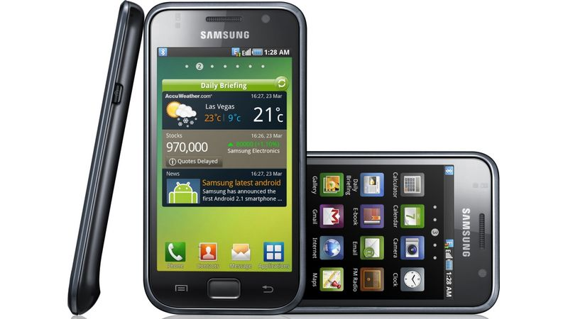 samsung galaxy s android nougat