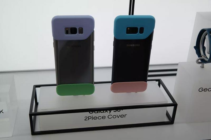 Galaxy S8 2pieces