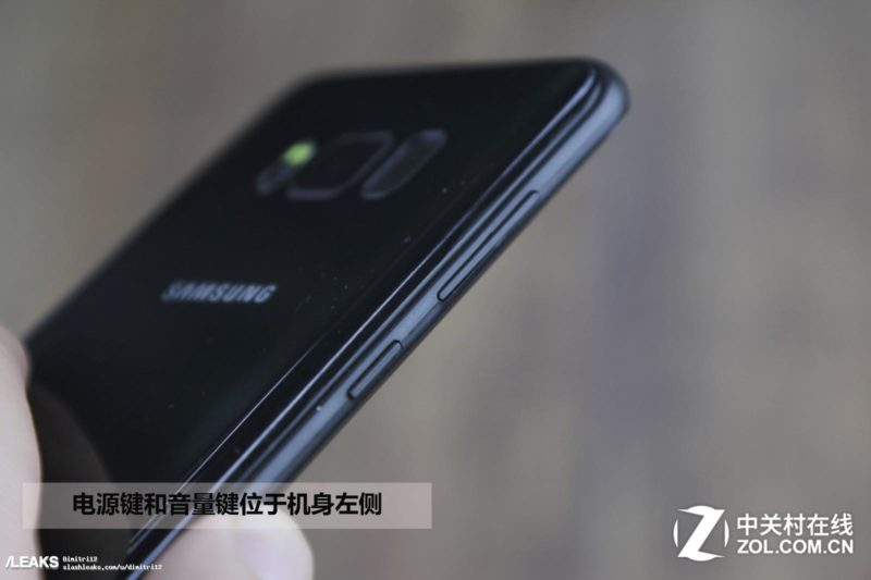 Galaxy S8 prise en main
