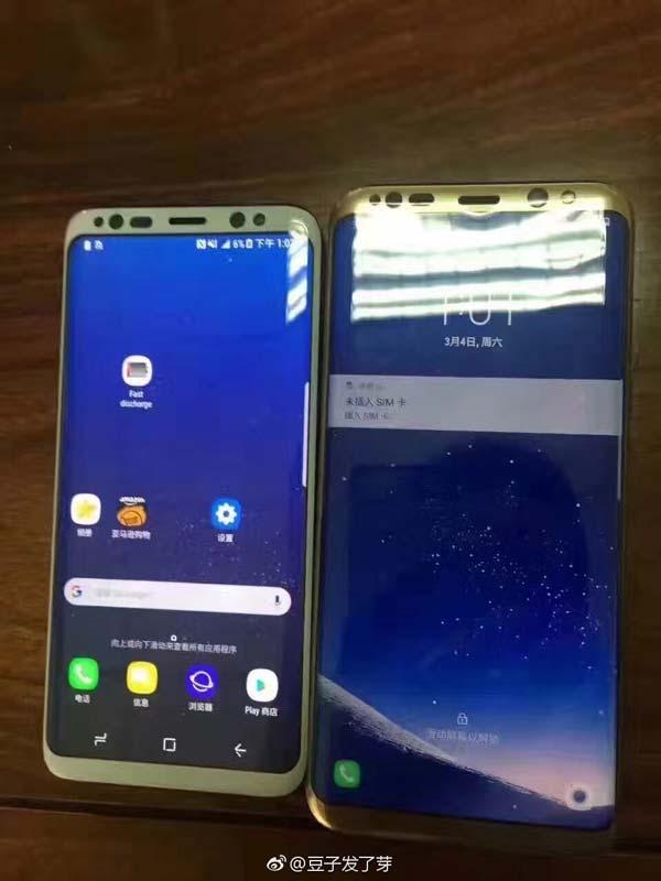 Galaxy S8 et S8 Plus