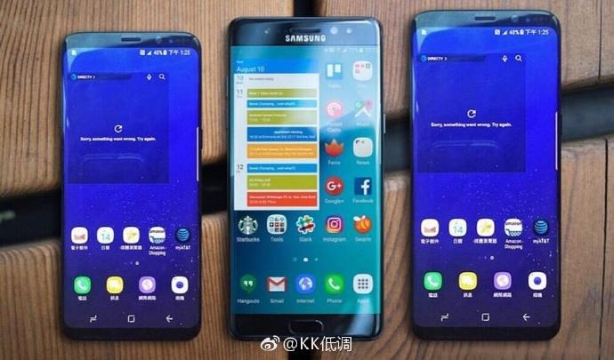Galaxy S8 VS Note 7