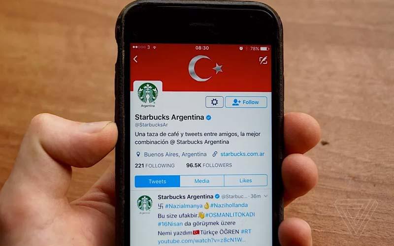 Twitter piratage