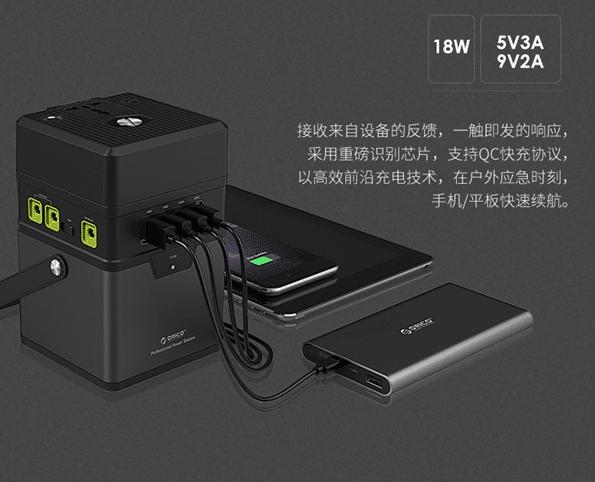 orico moups batterie externe