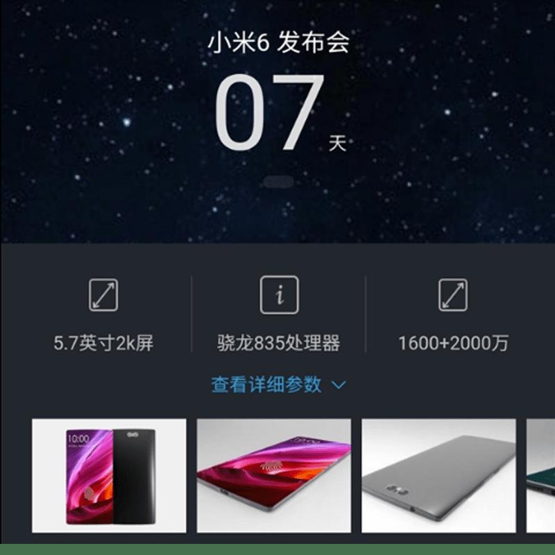 xiaomi mi6 date de sortie