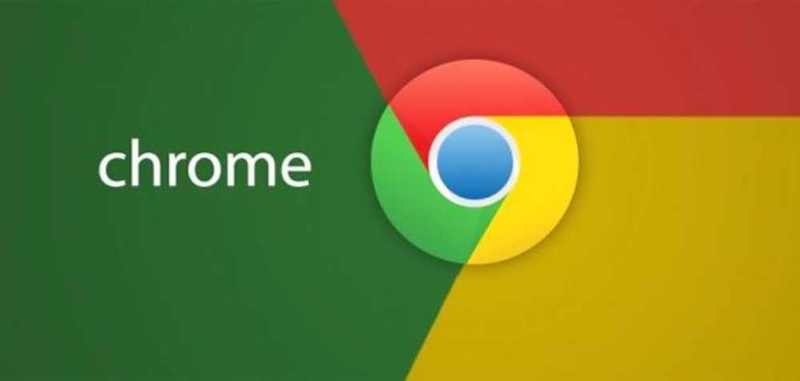 google chrome amélioration rapidité