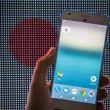 google pixel mise a jour alternative au galaxy S8