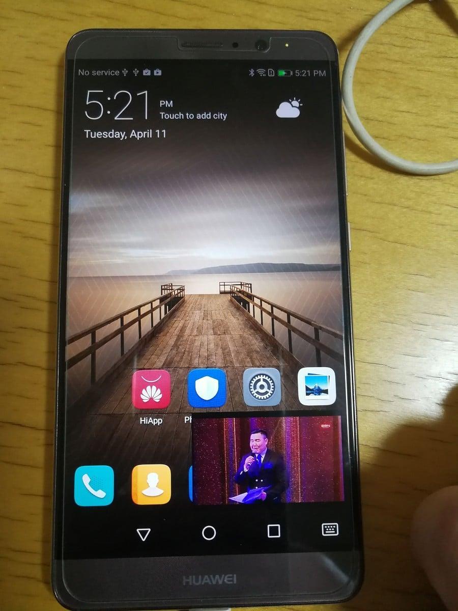Android O leak huawei Mate 9