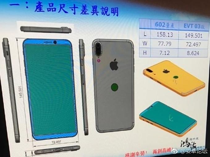 iPhone 8 leak weibo