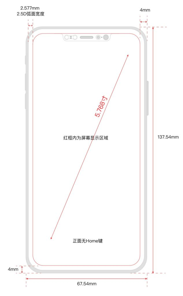 iphone 8 schemas