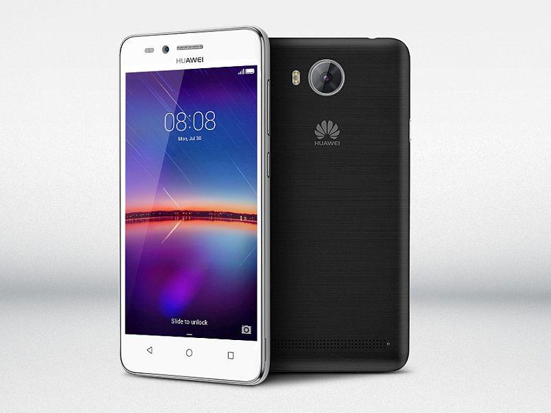 Huawei Y3 2017 peu impressionnant