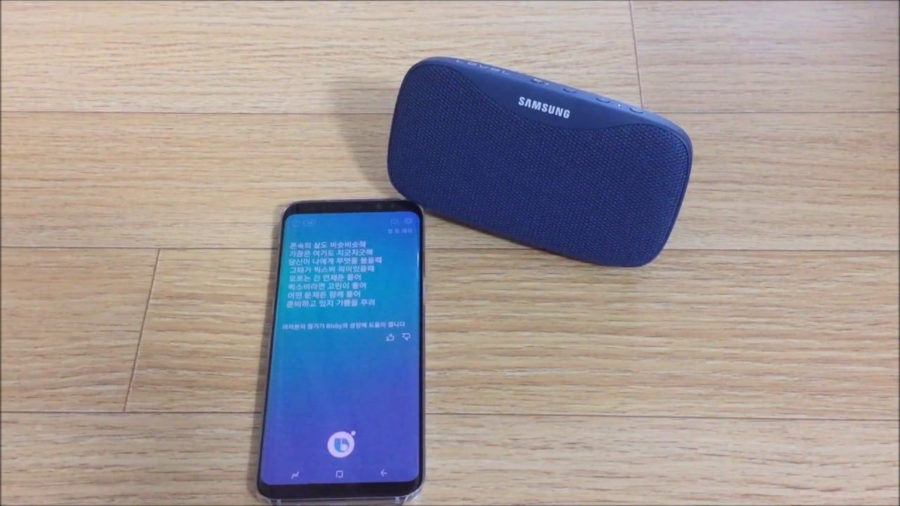 bixby rap beat box samsung galaxy S8