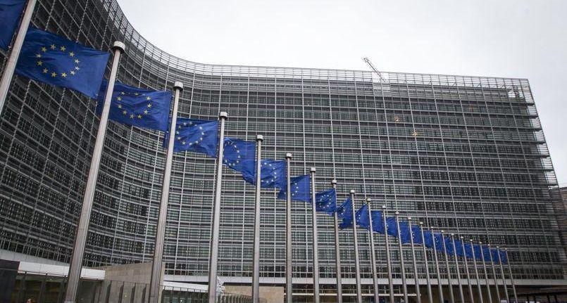 commission européenne concurrence déloyale géants tech
