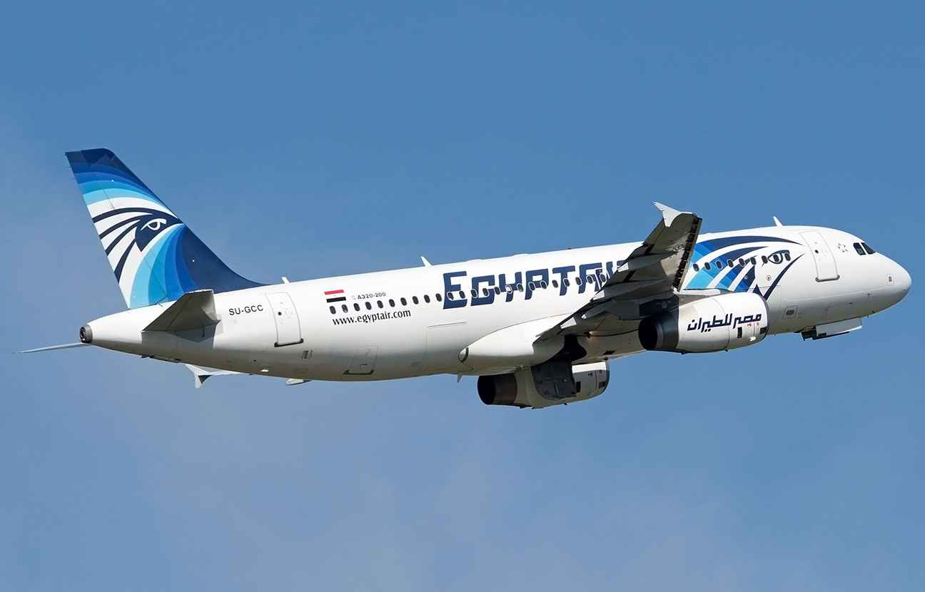 egyptair crash iphone