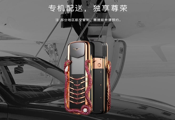 vertu, signature cobra, feature phone