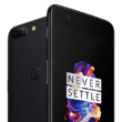 oneplus 5 conference