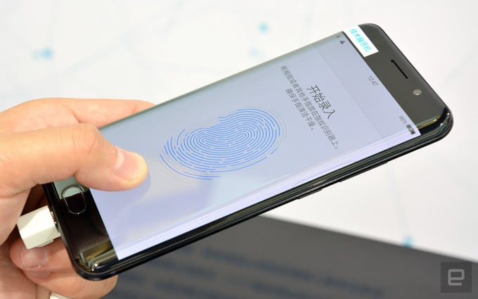 vivo prototype scanner sous écran qualcomm