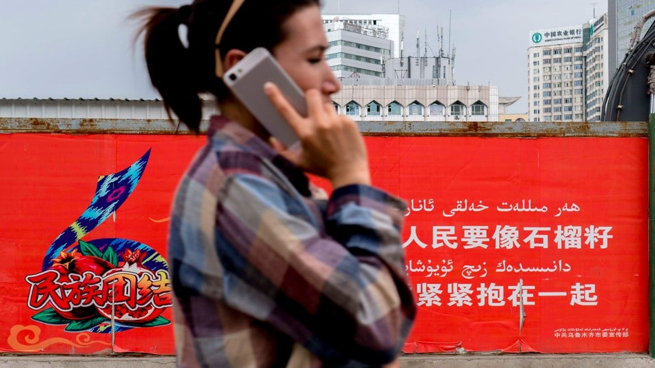 chine application surveillance musulmans