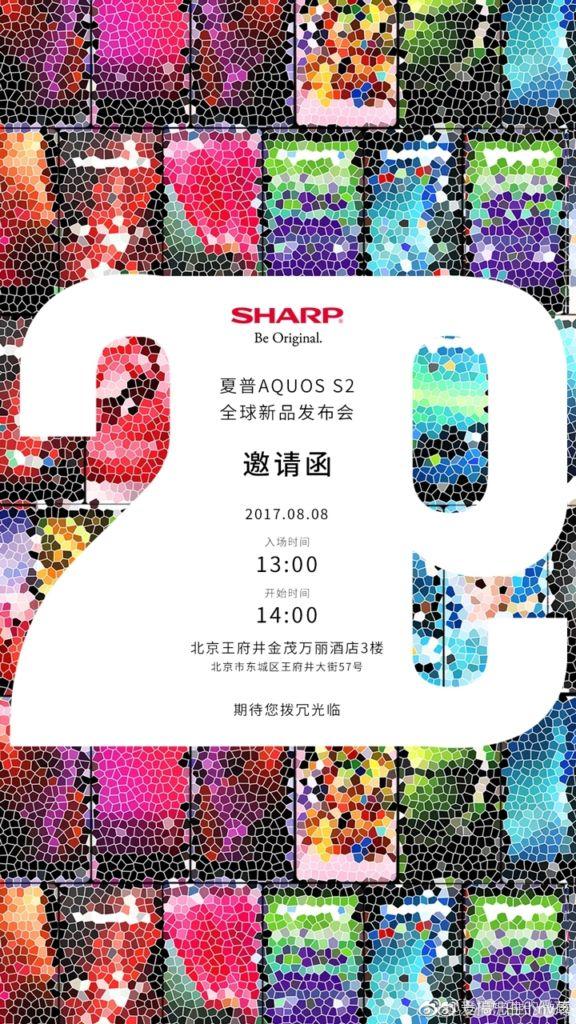 sharp aquos s2 invitation presse smartphone 8 août 2017