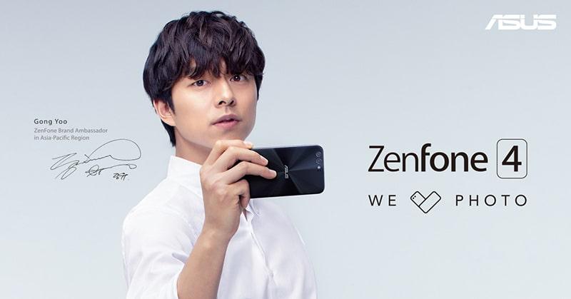 asus zenfone 4 double capteur photo gong yoo teaser