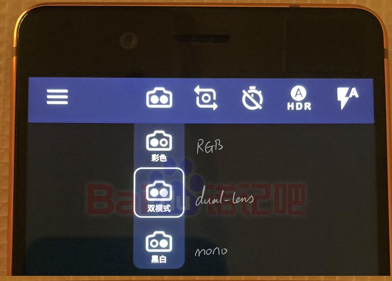 nokia 8 interface menu photo design
