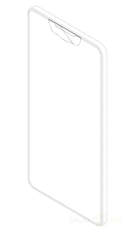 Galaxy S9 design brevet
