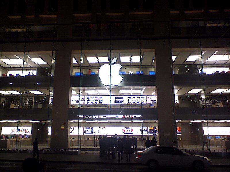 apple store sydney iphone x