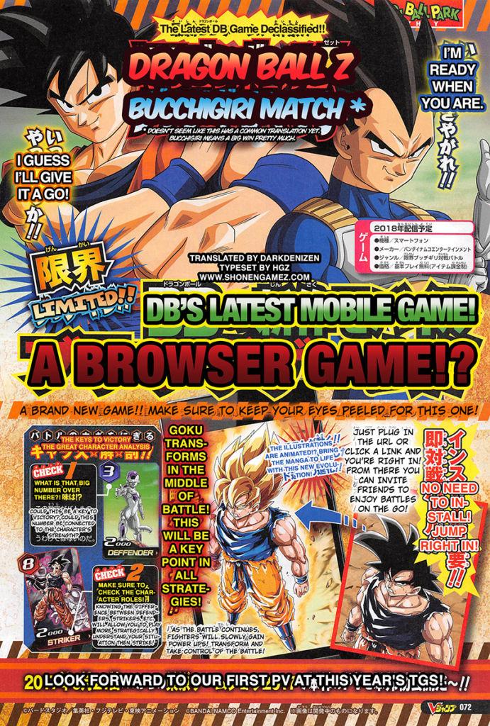 dragon ball z bucchigiri match jeu mobile navigateur web