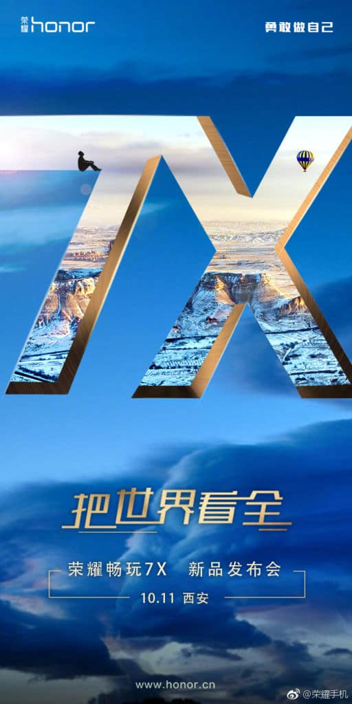 honor 7x date lancement