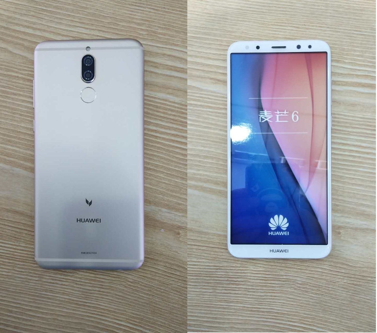 huawei g10 fuite images weibo