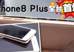 iphone 8 plus explosion