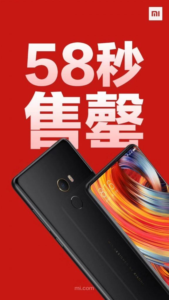 xiaomi mi mix 2 vente flash smartphone