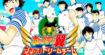 Olive et Tom : le jeu Captain Tsubasa Dream Team sort sur Android et iOS dès décembre !