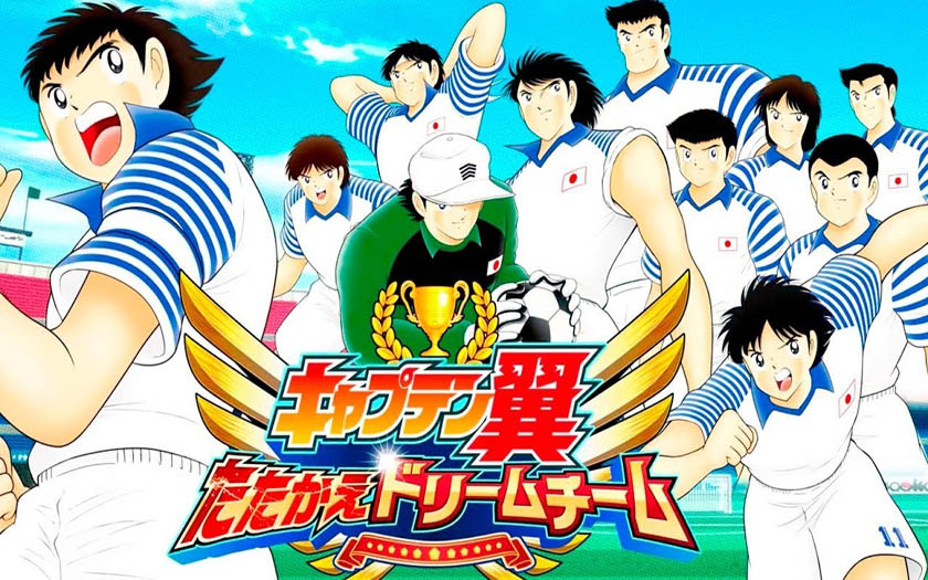 captain tsubasa dream team android