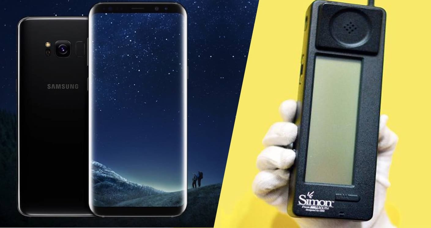 samsung galaxy S8 vs IBM SImon