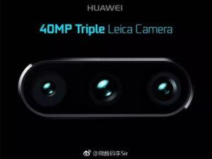 Huawei P11 triple sensor