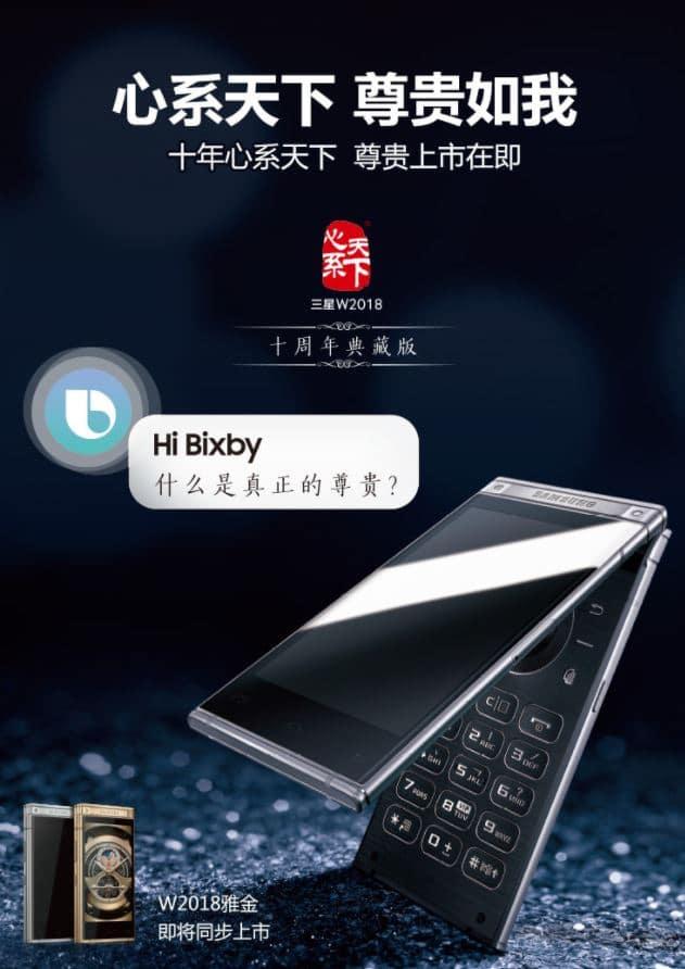 Samsung W2018 design
