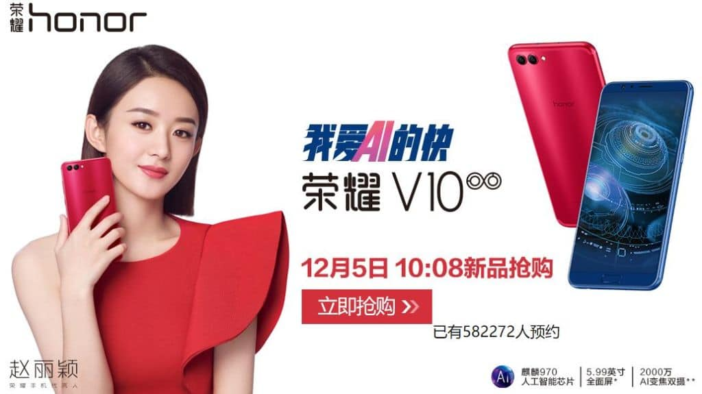 honor v10 reservations