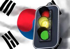 bitcoin ripple ethereum coree sud