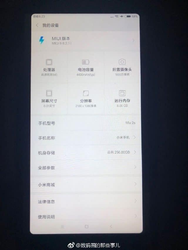"Xiaomi Mi Mix 2S ""à propos"""