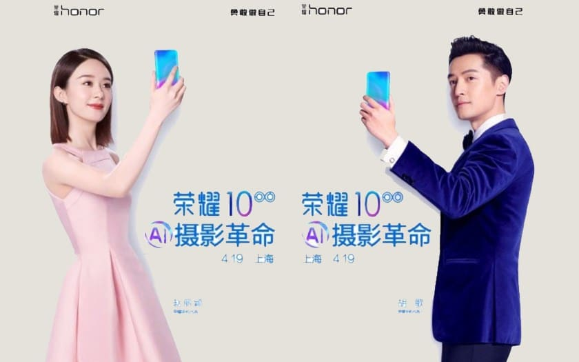 honor 10 date presentation officielle