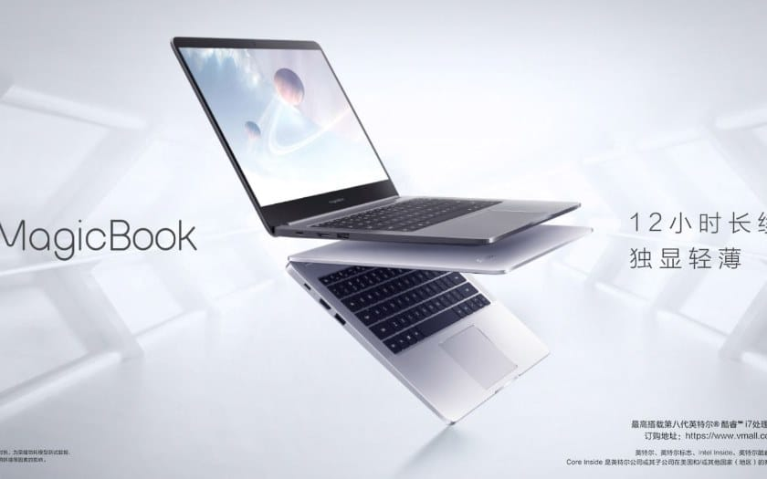honor magicbook officiel 1