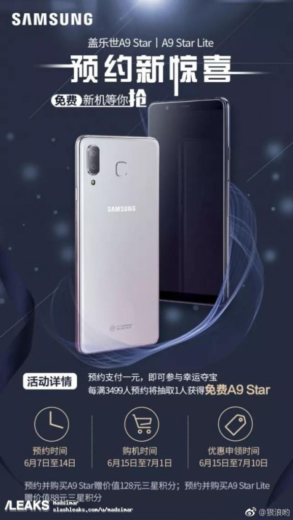 galaxy a9 star lite